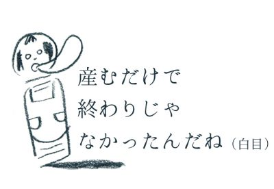 tsubuyaki_05