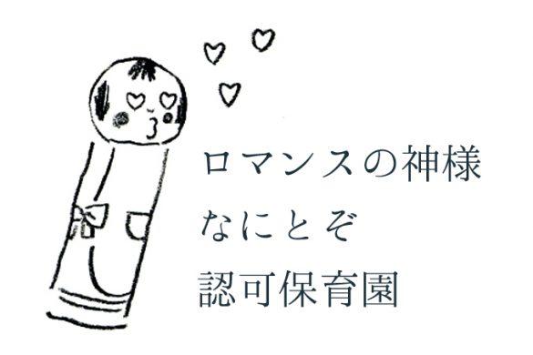 tsubuyaki_07