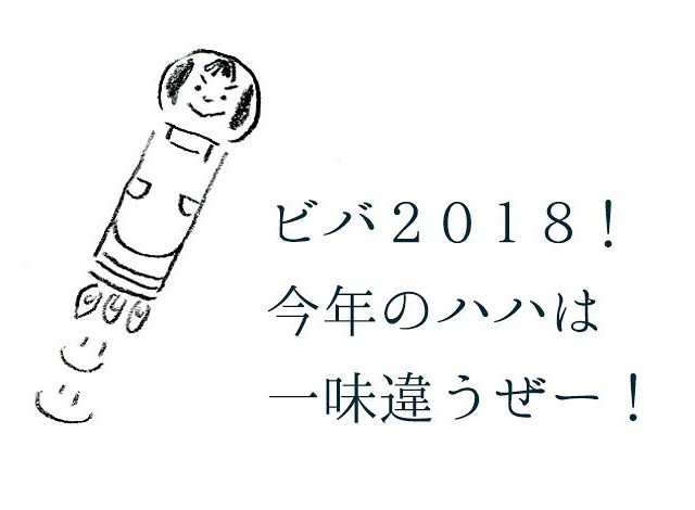 2018hellip